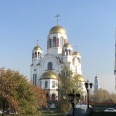 Church upon the Blood, Yekaterinburg