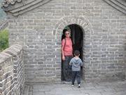 Ken in guardhouse