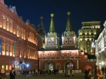 Moscow View9