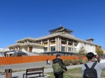 UB New Temple