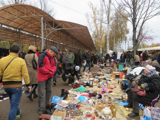 Saint Petersburg Flea Market