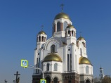 Chruch upon the Blood, Yekaterinburg