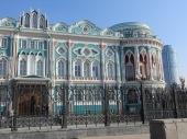 Theatre, Yekaterinburg