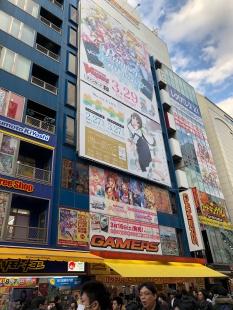 Street scene Akihabara