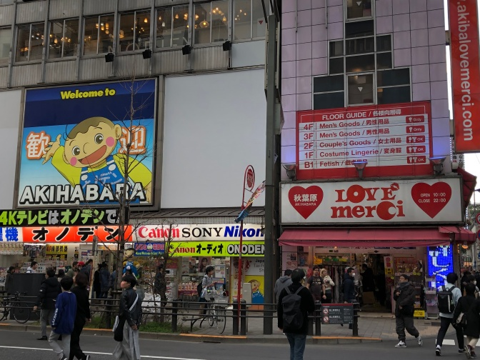 Akihabara – Electric Town