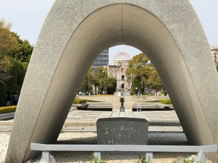 Cenotaph for the A-bomb Victims by Ken